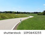 sinuous country road in the... | Shutterstock . vector #1093643255