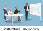 presentation in the office in... | Shutterstock .eps vector #1093644842