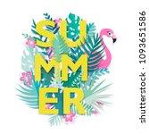 digital craft. summer tropical... | Shutterstock .eps vector #1093651586