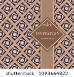 vintage invitation card with... | Shutterstock .eps vector #1093664822