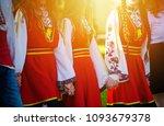 girls in traditional bulgarian... | Shutterstock . vector #1093679378