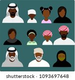 emirate people icon set  | Shutterstock .eps vector #1093697648