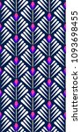 seamless ethnic pattern.... | Shutterstock .eps vector #1093698455