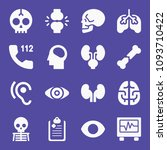 set of 16 medical filled icons...   Shutterstock .eps vector #1093710422