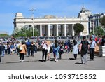 Moscow   May 09  2018  View Of...