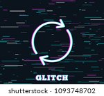 glitch effect. refresh line... | Shutterstock .eps vector #1093748702
