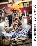 Photo Street Snake Charmer....