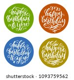 happy birthday. vector... | Shutterstock .eps vector #1093759562
