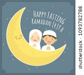 ramadan kareem  happy fasting... | Shutterstock .eps vector #1093782788