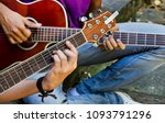 close up selective focus men... | Shutterstock . vector #1093791296