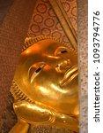 buddha  worship for worship. | Shutterstock . vector #1093794776