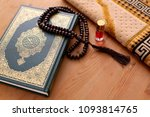 islamic concept   the holy...   Shutterstock . vector #1093814765