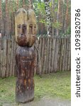Small photo of RUSSIA-KEMEROVO, 2014: Wooden sculpture of pagan idol.Parturient woman (Rozhanitsy) - the ancient deities of life and fertility, as well as the goddess of fate. Museum-reserve Tomsk Pisanitsa