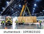 bangkok thailand may 14  many... | Shutterstock . vector #1093823102