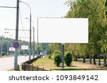 billboard  billboard  canvas... | Shutterstock . vector #1093849142