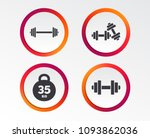 dumbbells sign icons. fitness... | Shutterstock .eps vector #1093862036