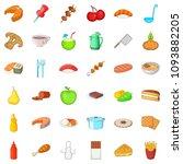 master icons set. cartoon style ... | Shutterstock . vector #1093882205
