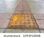 close up dirty tactile braille... | Shutterstock . vector #1093910048