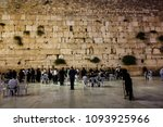 jerusalem israel may 17  2018... | Shutterstock . vector #1093925966