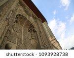 ince minareli medrese  madrasah ... | Shutterstock . vector #1093928738