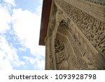 ince minareli medrese  madrasah ... | Shutterstock . vector #1093928798
