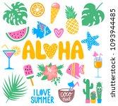 vector summer set with cartoon... | Shutterstock .eps vector #1093944485