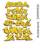 graffiti font alphabet urban... | Shutterstock .eps vector #109395932