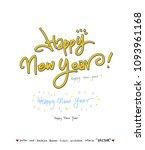 anniversary greeting  ... | Shutterstock .eps vector #1093961168