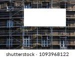 reconstruction of a building... | Shutterstock . vector #1093968122