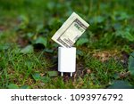 electricity from the ground ... | Shutterstock . vector #1093976792