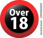 18 certificate mark   Shutterstock .eps vector #1094004005