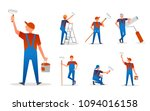 Set Of Painter Craftsman With...