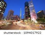 taipei  taiwan   february 18  ... | Shutterstock . vector #1094017922