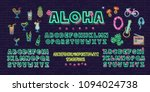 neon aloha summer icons and... | Shutterstock .eps vector #1094024738