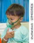asia boy patient in hospital on ... | Shutterstock . vector #1094035826