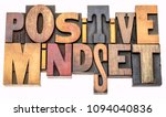 Small photo of positive mindset - isolated word abstract in vintage letterpress wood type blocks, mixed fonts