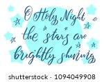 christmas greetings.... | Shutterstock .eps vector #1094049908