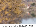 gwangyang an ume flower corni  | Shutterstock . vector #1094051552