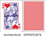 nude poker queen of heart | Shutterstock .eps vector #1094051876