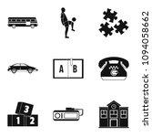 discipline icons set. simple... | Shutterstock . vector #1094058662