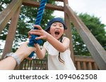 parent and child hand over the... | Shutterstock . vector #1094062508
