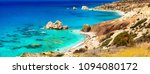 most beautiful beaches of... | Shutterstock . vector #1094080172
