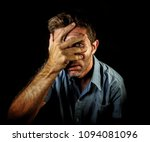 close up dramatic portrait of... | Shutterstock . vector #1094081096