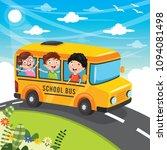 vector illustration of school... | Shutterstock .eps vector #1094081498