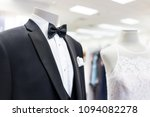 closeup of bride and groom... | Shutterstock . vector #1094082278