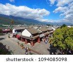 dali  yunnan   china   april 1  ... | Shutterstock . vector #1094085098