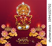 festival of ganesh chaturthi... | Shutterstock .eps vector #1094102702