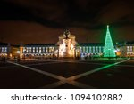 illuminated praca do comercio ... | Shutterstock . vector #1094102882