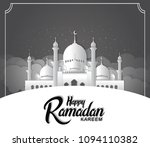 happy ramadan kareem islamic... | Shutterstock .eps vector #1094110382