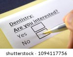 dentistry  are you interested ... | Shutterstock . vector #1094117756